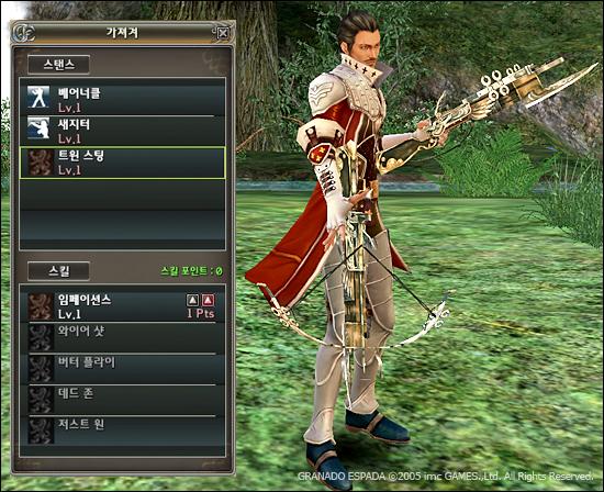 베일이 양손에 석궁을 들고 있으며 트윈 스팅의 스탠스 정보 창이 표시되어 있다.