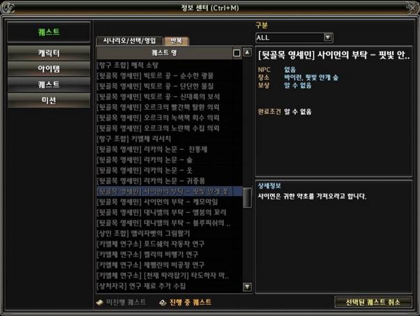 정보센터UI - 2