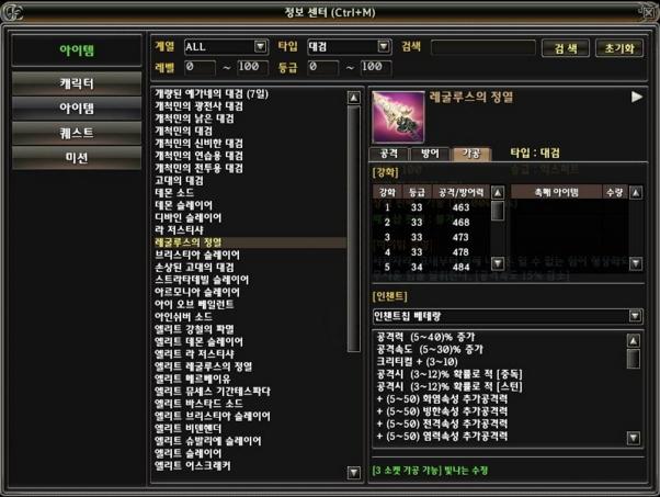정보센터UI - 5