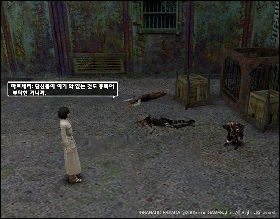 가르시아,레이븐,베르넬리가 지하실에 쓰러져있고 그들을 바라보는 마르체티.