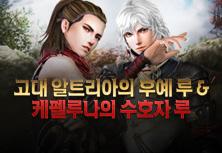 캐릭터미리보기_루