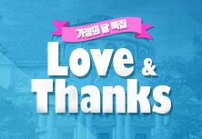 Love&Thanks