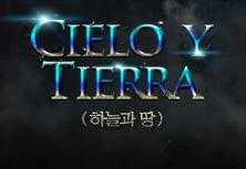 Cielo y Tierra(하늘과 땅)