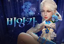 캐릭터미리보기-비앙카