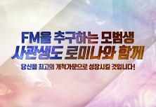 NEW 퍼플 신규 가문 지원 월드